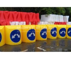 Дорожные пластиковые ограждения(барьеры, бордюры бу)