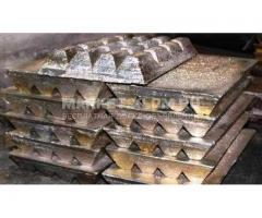 Куплю быстрорежущие стали, баббит, нержавеющий металлопрокат, никель, нихром, олово
