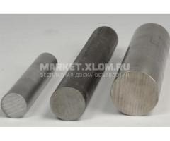 Поковка круглая до 1000 мм, сталь 09Г2С, 65Г, 40Х, ст 45, ст 20. Резка. Цены