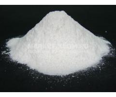 Продам натрий фосфорноватистокислый