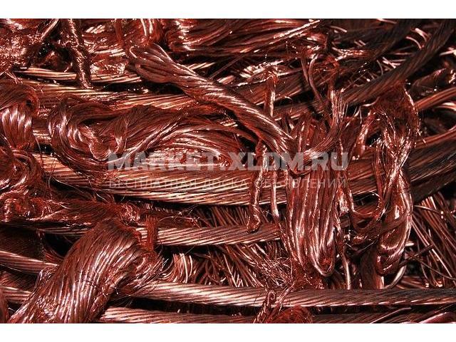 Прием цветного металла в падольске где сдать металлолом в Клин