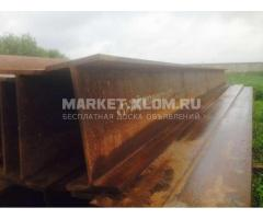 Балки б/у 30М по 40000 руб/тн