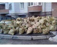 Вывоз мусора в Новокузнецке