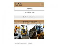 Вывоз металлолом Владивосток