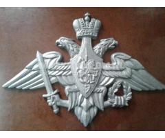 Чугунный герб министерства обороны