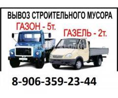 Уборка территории и вывоз мусора Нижний Новгород