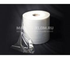 Производитель Полимерной Упаковки
