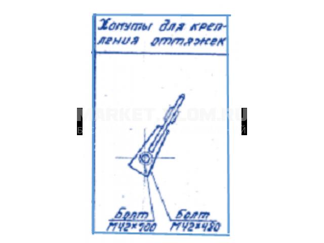 Хомуты для крепления оттяжек Р-37 Серия 3.407-115 выпуск 5 - 1/1