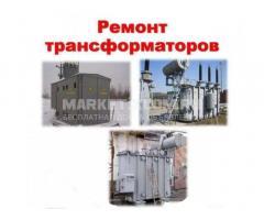Трансформаторы ТМ- 250,400,630,1000 кВа. Подстанции КТП изготовим