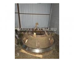 брони дробилок КСД 1200 , КМД 1200 КМД-1750 КСД-1750 СМД-111 СМД-117
