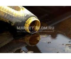 Отработанное масло (купим)