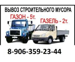 Вывоз мусора недорого в Нижнем Новгороде