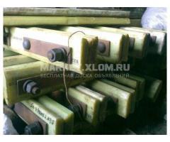 Накладка «АпАТэК Р65» ЦП 450 ОСТ 32.169-2000