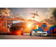 Осуществляем доставку сборных грузов и контейнеров