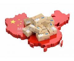 Доставка из интернет магазинов Китая Таобао (Taobao), Tmall , 1688 ,Алибаба (Alibaba)