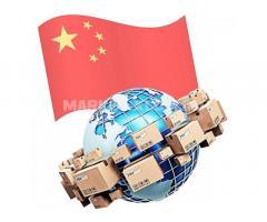 Наша организация занимается поиском производителей на территории Китая (так же закупкой любой катего