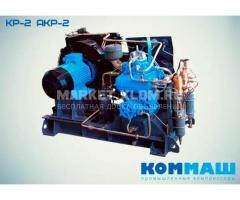 Установка компрессорная высокого давления КР-2