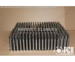 Болт сталь 08х20н4аг10(нн3), болты по чертежу из 08х20н4аг10(нн3)