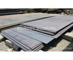 Высокопрочные стали, лист, обрезь, литье