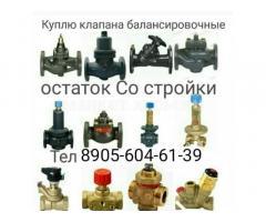 8905-604-61-39 КУПЛЮ ДОРОГО ДАНФОСС DANFOSS