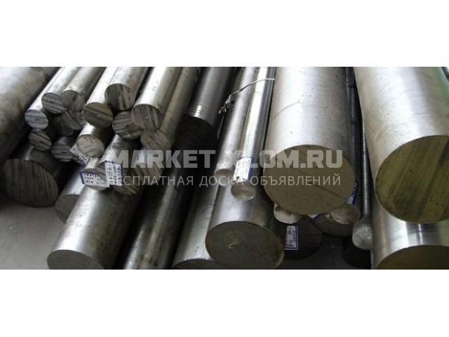 Куплю инструментальную сталь 6ХВ2С, Х12МФ, 6ХС, 9ХС и т.д. - 1/1