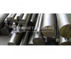 Инструментальная сталь 6ХВ2С, Х12МФ, 6ХС, 9ХС и т.д.