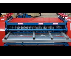 Оборудование для переработки радиаторов ms-1200